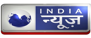 Advertising in India News MP