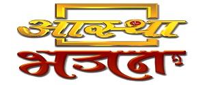 Advertising in Aastha Bhajan