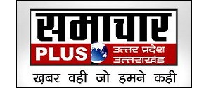 Advertising in Buland News Samachar Plus Uttar Pradesh & Uttarakhand