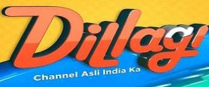Advertising in Dillagi