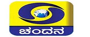 Advertising in DD Chandana
