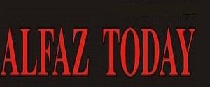 Advertising in Alfaz Today, Ajmer - Main Newspaper