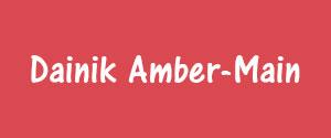 Advertising in Dainik Amber, Bikaner - Main Newspaper