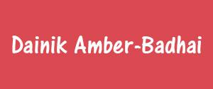 Dainik Amber, Bikaner - Badhai - Badhai, Bikaner
