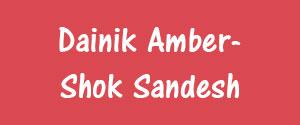 Advertising in Dainik Amber, Bikaner - Shok Sandesh Newspaper
