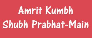 Advertising in Amrit Kumbh Shubh Prabhat, Neemuch - Main Newspaper