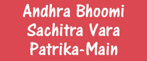 Advertising in Andhra Bhoomi Sachitra Vara Patrika, Hyderabad - Main Newspaper