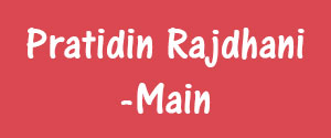Advertising in Pratidin Rajdhani, Raipur - Main Newspaper