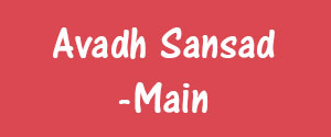 Advertising in Avadh Sansad, Sultanpur - Main Newspaper