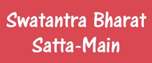 Advertising in Swatantra Bharat Satta, Roorkee - Main Newspaper