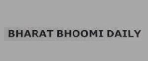 Advertising in Bharat Bhoomi, Ajmer - Main Newspaper