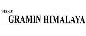 Advertising in Gramin Himalaya, Pauri Garhwal, Hindi Newspaper