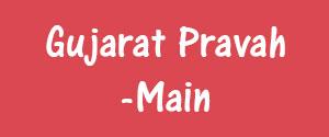 Advertising in Gujarat Pravah, Vadodara, Gujarati Newspaper