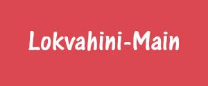 Advertising in Lokvahini, Maharashtra - Main Newspaper