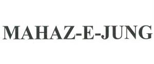 Advertising in Mahaz E Jung, Uttar Pradesh - Main Newspaper