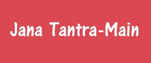 Advertising in Jana Tantra, Bhubaneswar - Main Newspaper