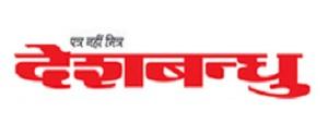 Advertising in Desh Bandhu, Raipur, Hindi Newspaper
