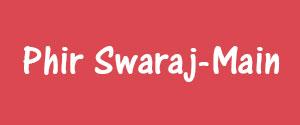 Advertising in Phir Swaraj, Rajgarh, Hindi Newspaper