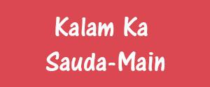 Advertising in Kalam Ka Sauda, Haridwar - Main Newspaper