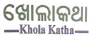 Advertising in Khola Katha, Khorda - Main Newspaper