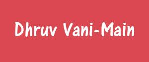 Advertising in Dhruv Vani, West Nimar - Main Newspaper