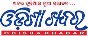 Advertising in Odisha Khabar, Azimabad - Main Newspaper
