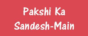 Advertising in Pakshi Ka Sandesh, Main, Hindi Newspaper