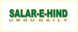 Advertising in Salar-E-Hind, Main, Urdu Newspaper