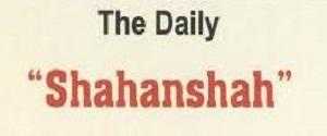 Advertising in Shahanshah, Main, Urdu Newspaper