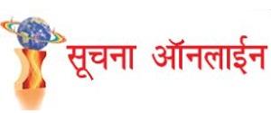 Advertising in Suchana Online, Main, Hindi Newspaper