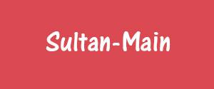 Advertising in Sultan, Ballia, Urdu Newspaper