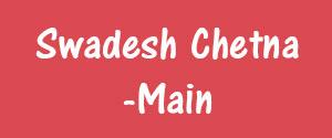 Advertising in Swadesh Chetna, Main, Hindi Newspaper