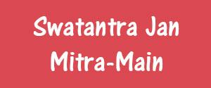 Advertising in Swatantra Jan Mitra, Main, Hindi Newspaper