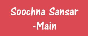 Advertising in Soochna Sansar, Main, Hindi Newspaper