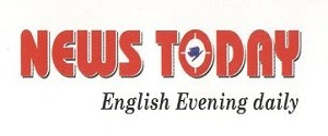 Advertising in News Today, Main, English Newspaper