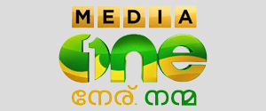 Advertising in Media One TV