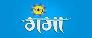 Advertising in BIG Ganga TV