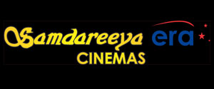 Advertising in Samdareeya Era Cinemas, Screen 1, Jabalpur