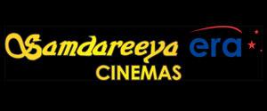Advertising in Samdareeya Era Cinemas, Screen 3, Jabalpur