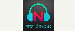Advertising in Namm Radio, App