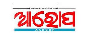 Advertising in Aaroop, Main, Odia Newspaper