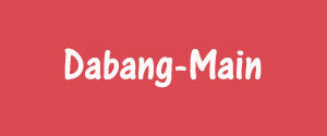 Advertising in Dabang, Darbhanga - Main Newspaper