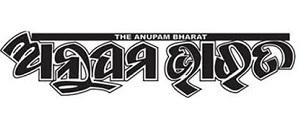 Advertising in Anupam Bharat, Main, Odia Newspaper