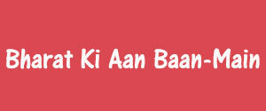 Advertising in Bharat Ki Aan Baan, Main, Hindi Newspaper