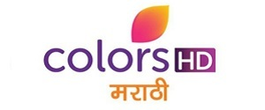 Advertising in Colors Marathi HD
