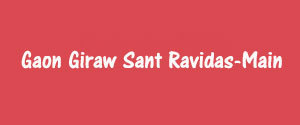 Advertising in Gaon Giraw Sant Ravidas, Main, Hindi Newspaper