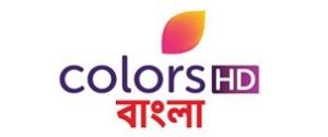 Advertising in Colors Bangla HD
