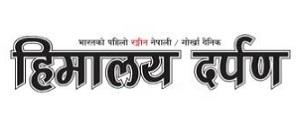 Advertising in Himalaya Darpan, Main, Nepali Newspaper