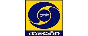 Advertising in DD Yadagiri