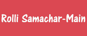 Advertising in Rolli Samachar, Main, Hindi Newspaper